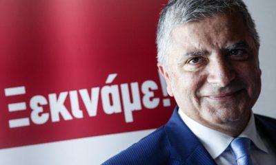 Giorgos Patoulis