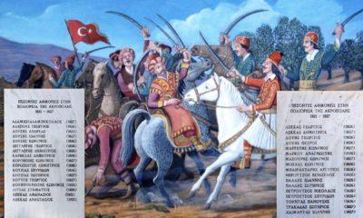 Μαρουσιώτες πολεμος 1821