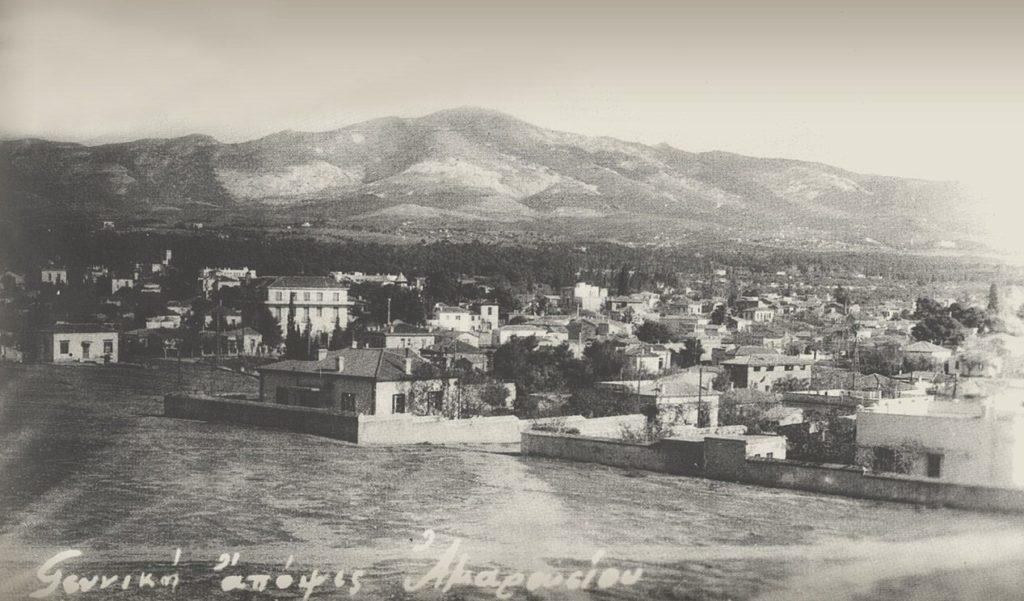 Άποψη του Αμαρουσίου, από τη θέση Θυμαράκια (1936)