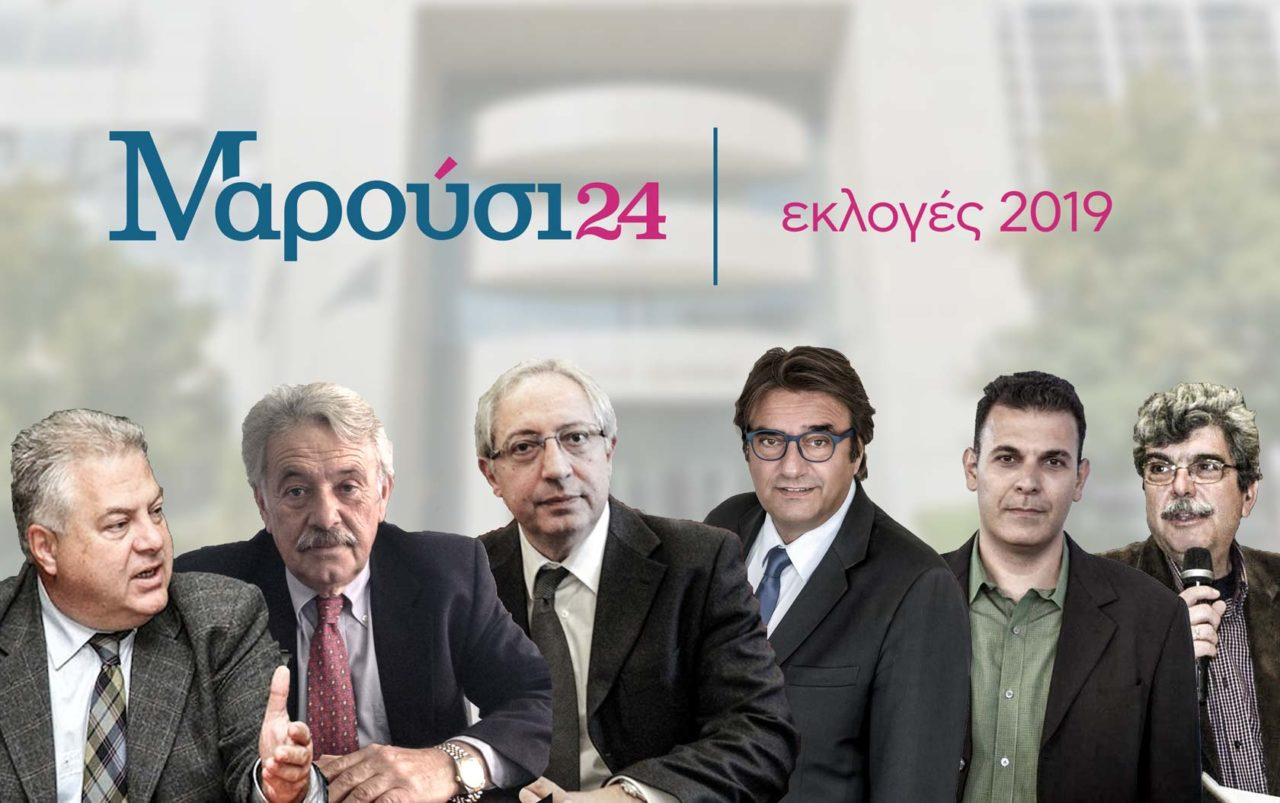 marousi24 dimotikes ekloges