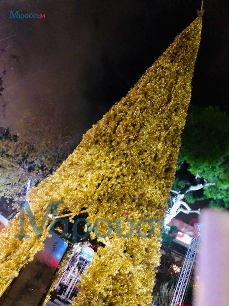 χρυσο χριστουγεννιατικο δεντρο μαρουσι