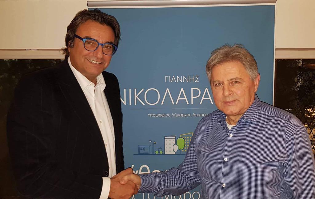 Ο Γιάννης Νικολαράκος με τον Κώστα Νταλούκα