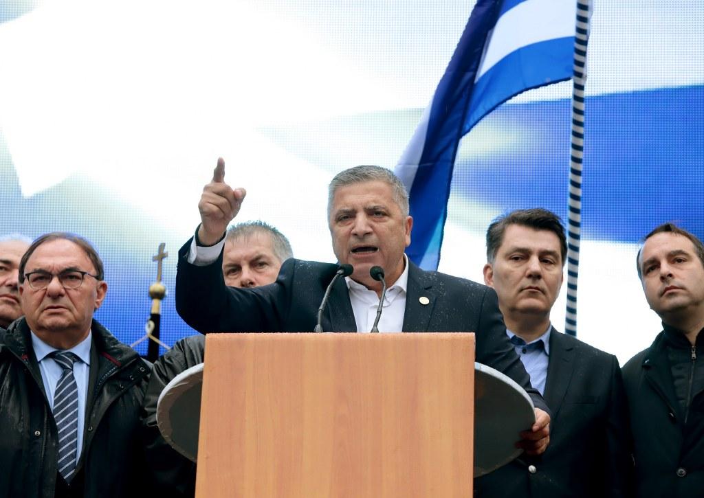 πατουλης συλλαληξτηριο μακεδονια