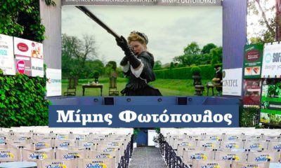 mimis-fotopoulos-cinema