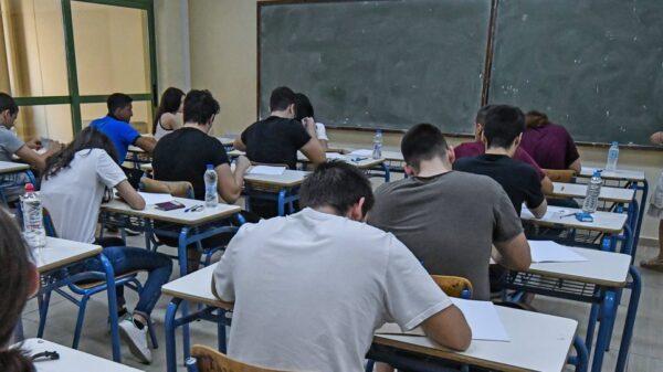 μαθητες